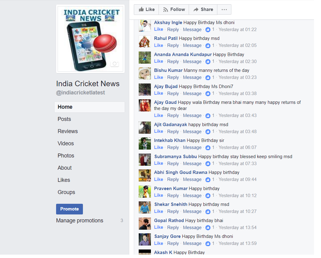 inda cricket news dhoni wishes