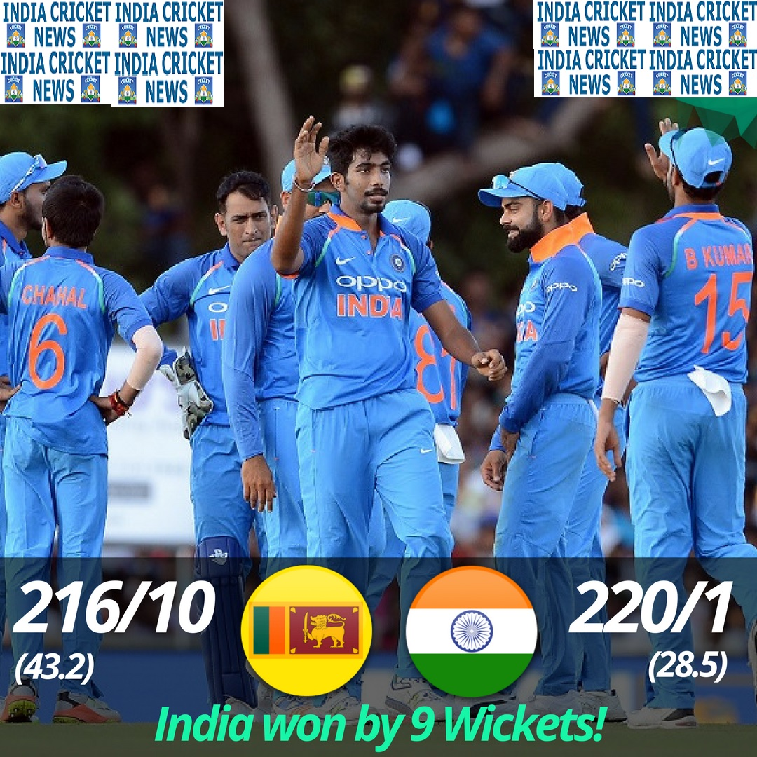 india win by 9 wickets
